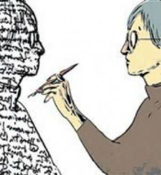 caracteristicas de las autobiografias