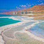 caracteristicas del mar muerto
